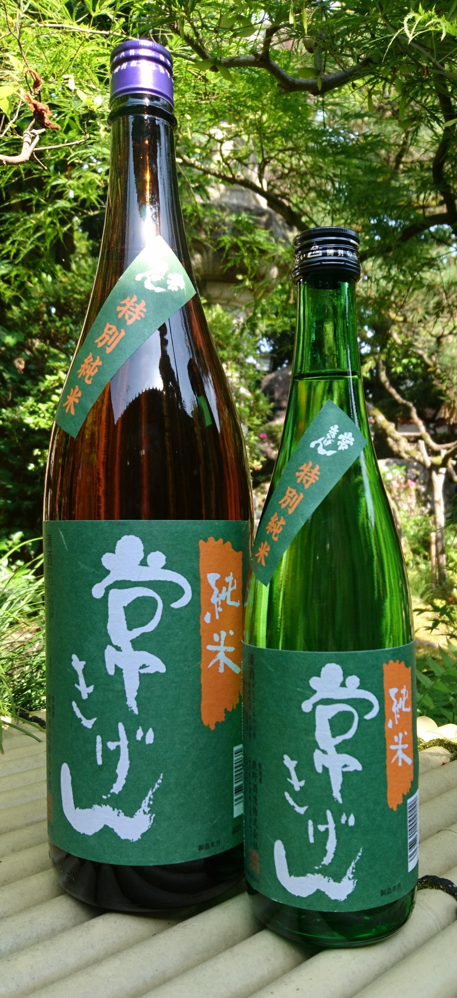 「常きげん 純米酒」